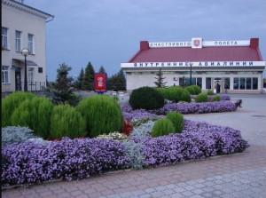 Аэропорт в Крыму Симферополь