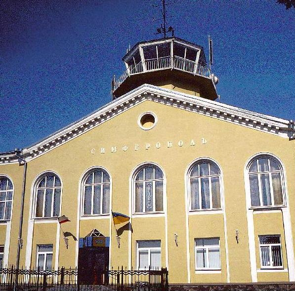Аэропорт Восточный Ульяновск официальный сайт табло