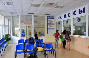 Автовокзал посёлка Черноморское