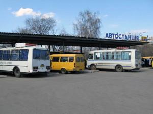 Автостанция Инкерман