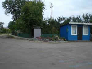 Автостанция посёлка  Морское
