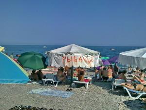 Пляж в посёлке Рыбачье