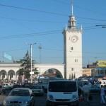 Симферопольский автовокзал